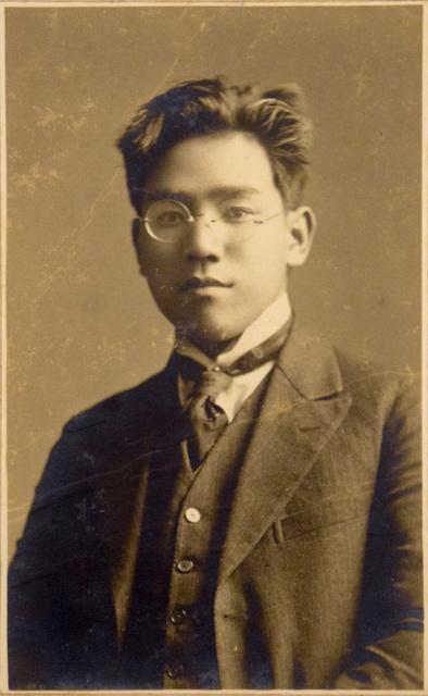 呉健雄 — 画像と写真