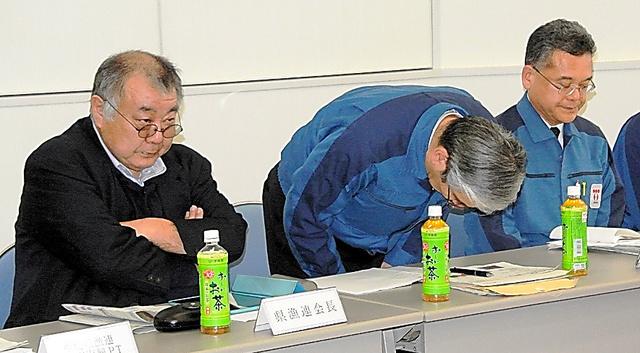 漁業者に対し頭を下げる新妻常正・東京電力福島復興本社副代表(中央)。野崎哲・福島県漁連会長(左)は硬い表情を崩さなかった=福島県いわき市