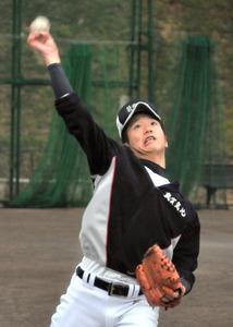平沼翔太の画像 p1_3