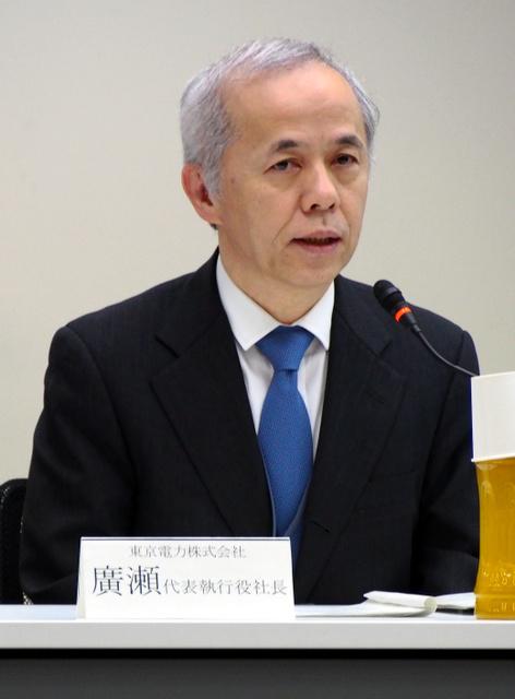 原子力規制委員会に出席した東京電力の広瀬直己社長