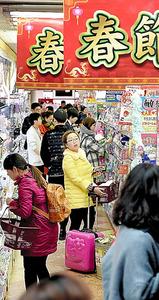 混雑する大阪市内のドラッグストア