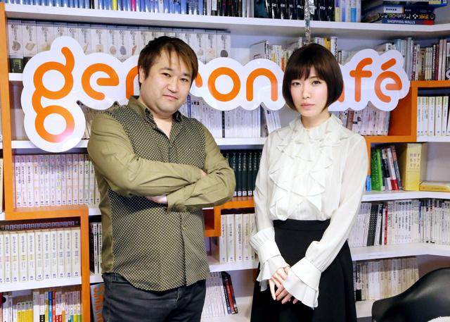 東浩紀さん(左)と川上未映子さん。東さんが経営するゲンロンカフェで=東京・五反田、堀英治撮影