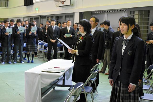 浜松湖北高等学校