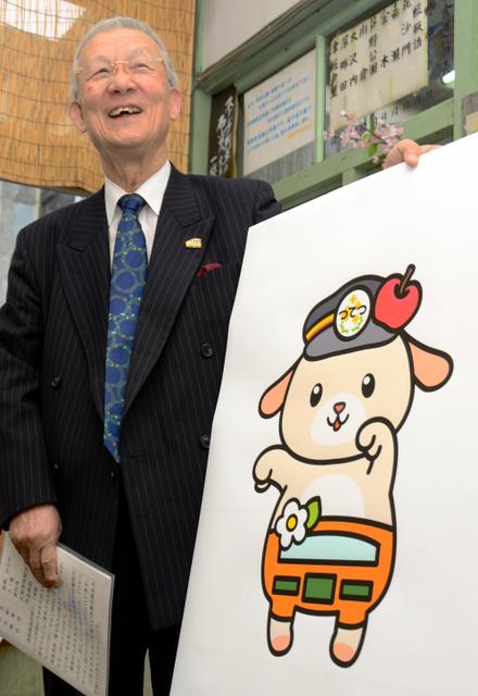 津軽鉄道、ゆるキャラお披露目 名前を募集中