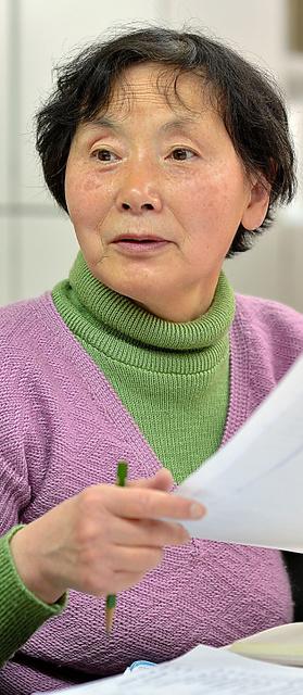 木村まきさん