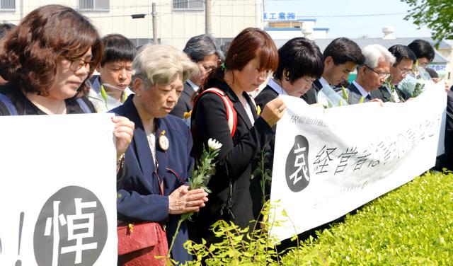 韓国・セウォル号沈没事故の遺族らとともに、祈りを捧げる藤崎光子さん(前列左から2人目)=25日午前、兵庫県尼崎市、森井英二郎撮影