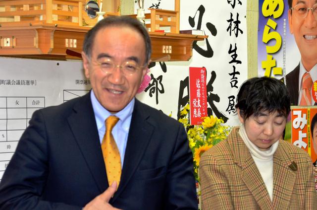 中頓別町に関するトピックス:朝日新聞デジタル