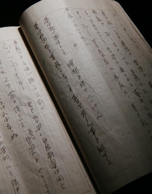 出征直前に水木しげるさんが書いた手記=時津剛撮影