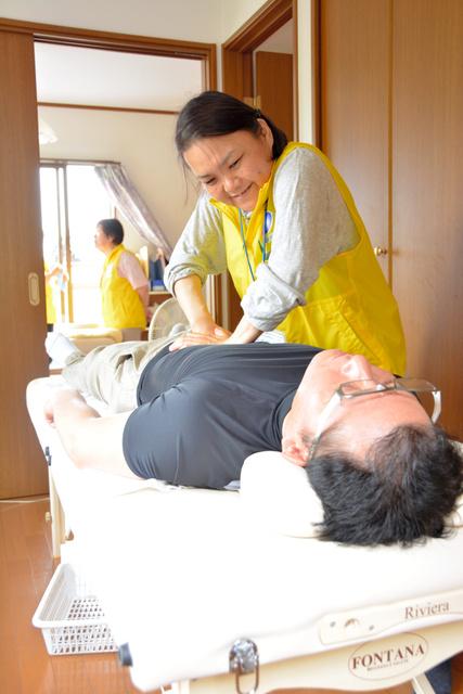 理学療法士が伝える医療・福祉のアロマ - 広島のア …