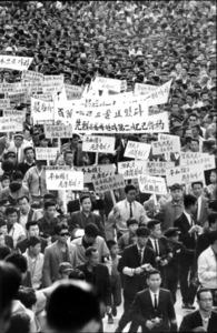 国交正常化に反対する市民デモ=1965年6月、ソウル