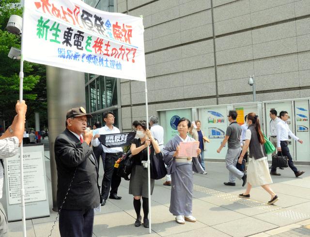 東京電力の株主総会を前に脱原発を訴える、「脱原発・東電株主運動」のメンバーら=東京都千代田区の東京国際フォーラム前