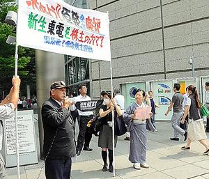 東京電力の株主総会を前に脱原発を訴える「脱原発・東電株主運動」のメンバーら=東京都千代田区の東京国際フォーラム前