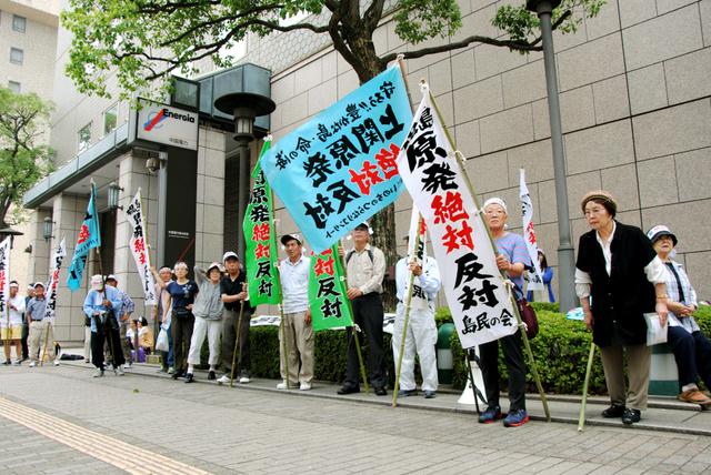 中国電力本社前に集まった上関町祝島の島民ら=広島市中区