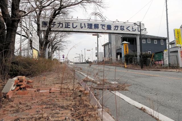 JR双葉駅近くにかかげられた「原子力正しい理解で豊かなくらし」と書かれた看板=福島県双葉町