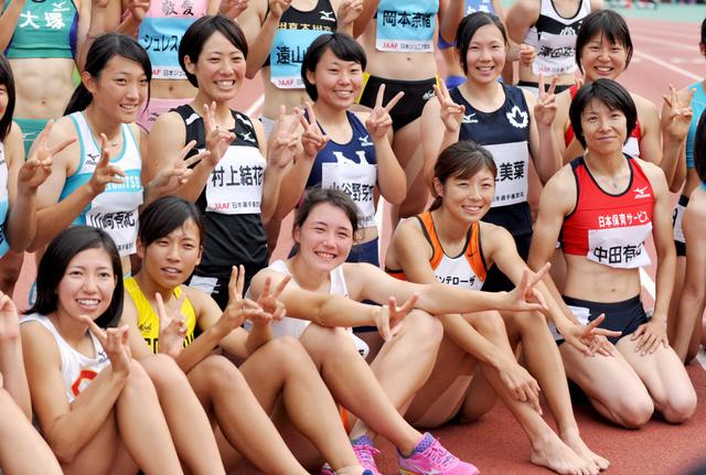 Images of 日本陸上競技選手権リレー競技大会