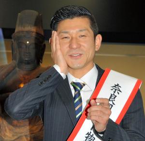 写真・図版 奈良国立博物館の文化大使になった哲夫さん [PR] この春、奈良国立博物... 奈良