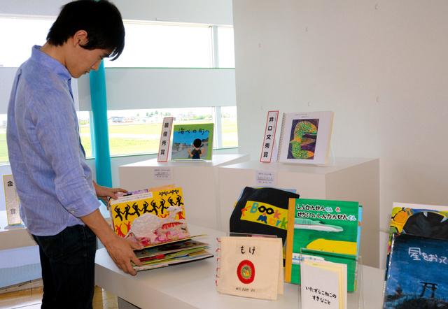 作品をじっくり見られる「おおしま国際手づくり絵本コンクール」の入賞・入選作品展=射水市鳥取