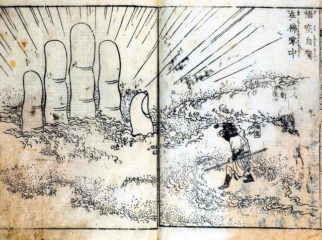 伝説巨神イデオンのプラモデル17 [無断転載禁止]©2ch.net