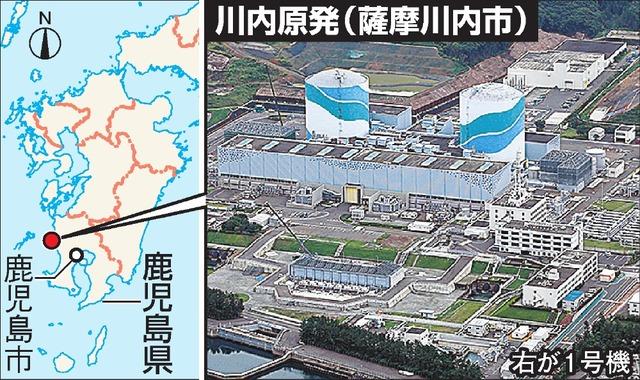 川内原発(薩摩川内市)の地図