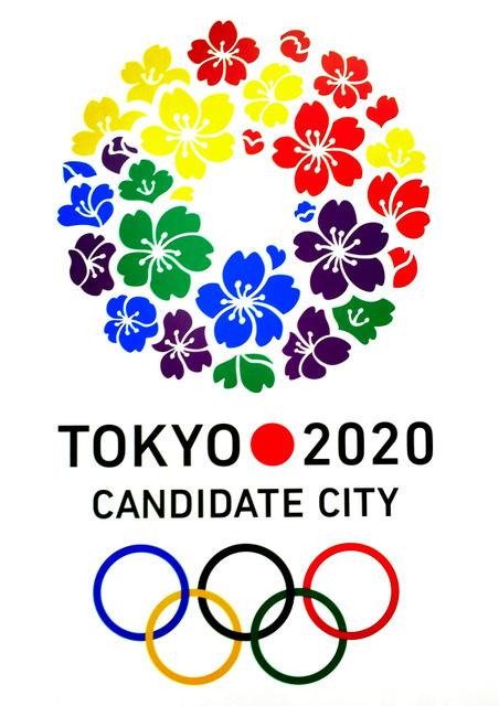 【炎上】東京五輪エンブレム「国民投票で最下位の案」に決定で国民激怒 /元審査員も疑問「A案ありき」©2ch.netYouTube動画>1本 ->画像>60枚