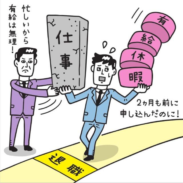 イラスト・今井ヨージ