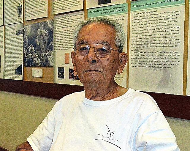 タケジロウ・ヒガ=ハワイ州ワイパフのハワイ沖縄センター