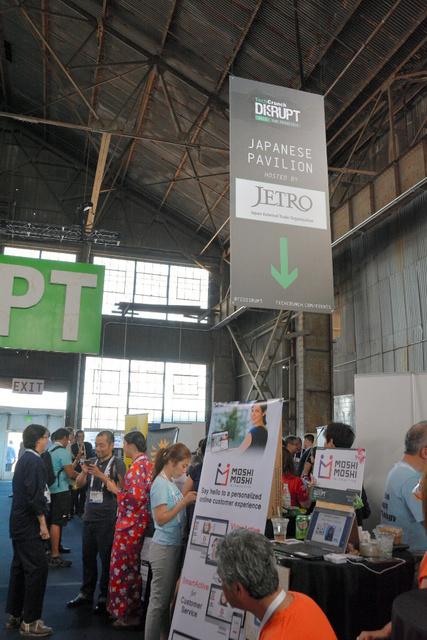 日本のスタートアップを集めたジェトロのブースも=サンフランシスコ、宮地ゆう撮影