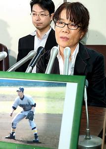 市川大輔さんの遺影を置いて会見する母の正子さん=29日午後、東京・霞が関、林敏行撮影