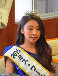 写真・図版 会田洋市長を表敬訪問した中川知香さん=柏崎市役所 [PR] 新潟の魅力的な女性は「新