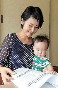 議会の資料に目を通す浜松市議の北野谷富子さん。来年2月に第2子を出産予定だ