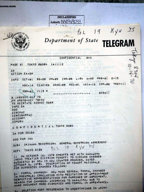 1970年10月14日、在日米国大使館から国務省宛ての公電(米国立公文書館)、1ページ目