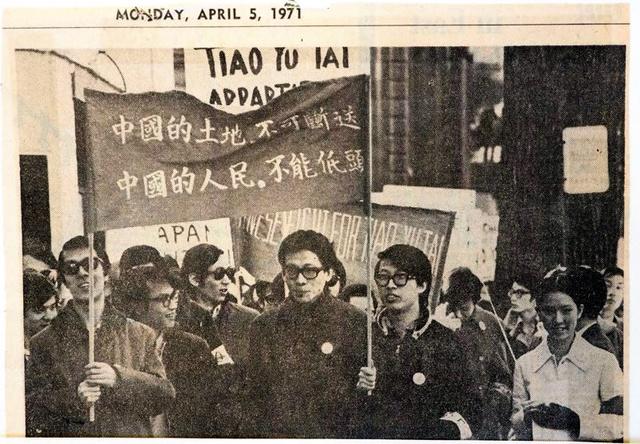 中国人留学生らによる「保釣運動」が北米で広がった。写真は1971年4月にカナダであったデモの様子=米国立公文書館の文書から