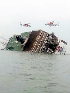2014年4月16日、韓国南西部・珍島沖で沈没するセウォル号。救助に駆けつけた漁師、車正録さんが撮影した