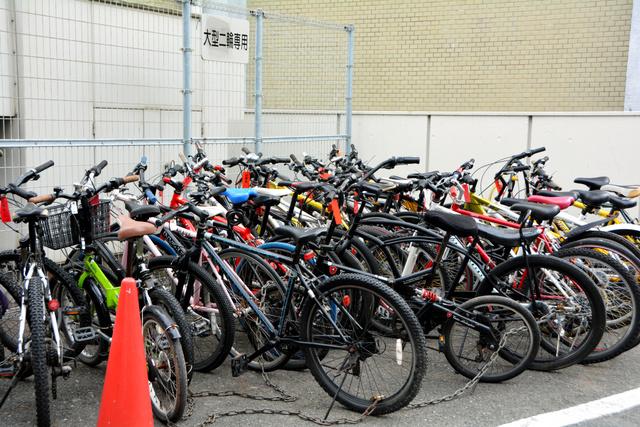 ... 自転車=福岡市早良区の早良署