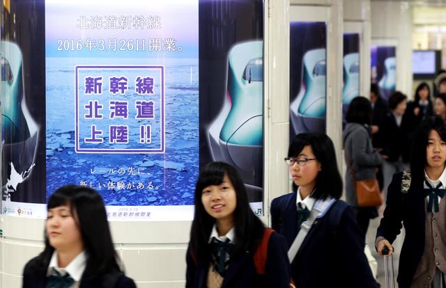 北海道新幹線をPRする広告が東京駅構内の柱などに設置された=13日午後、関田航撮影