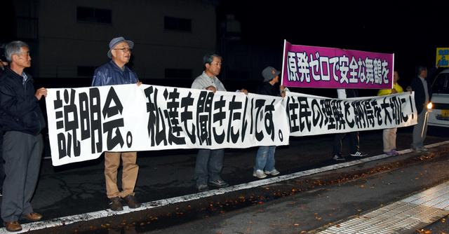 京都府舞鶴市であった住民説明会では、会場に入れなかった市民らが抗議した=同市