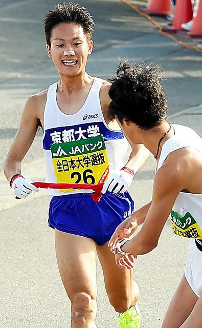 全日本大学駅伝で1区を走り、区間9位でたすきをつないだ京大・平井健太郎