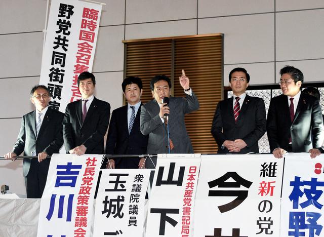 野党6会派、臨時国会見送りを批判 共同で街頭演説会:朝日新聞デジタル