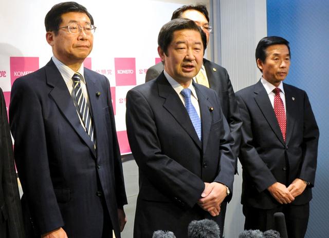 大阪ダブル選、自主投票の公明票どこへ 支援活動に制約:朝日新聞デジタル