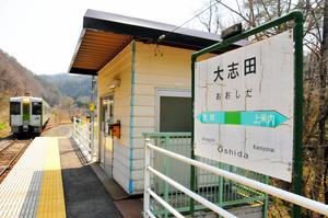 岩手)山田線大志田駅と浅岸駅の廃止を検討 JR東日本