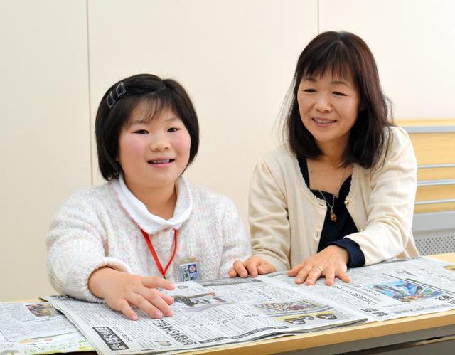 「HAPPY NEWS賞」を受賞した三浦友愛さん(左)と母の慶子さん=香美市立山田小学校