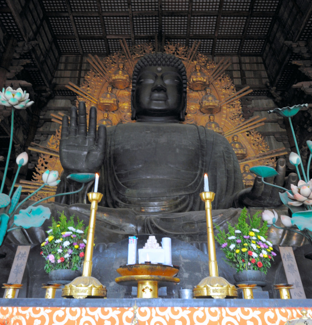 http://www.asahicom.jp/articles/images/AS20151202003714_comm.jpg