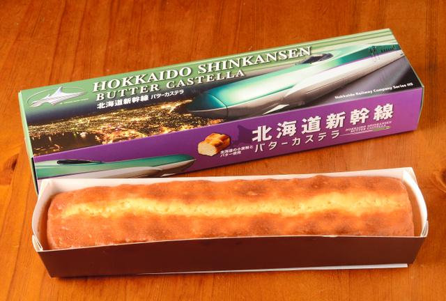 売り上げ1位の「北海道新幹線バターカステラ」=北海道キヨスク提供