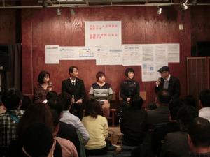 内閣府が主催したアルコール問題啓発イベント『アルコールの夜』は、アルコール依存症当事者の声をきっかけに動き出した=東京都中野区東中野
