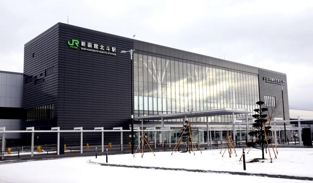 報道公開された北海道新幹線の新函館北斗駅=10日午前、北海道北斗市、山本裕之撮影