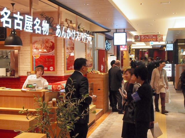 JR名古屋駅の構内に新装オープンする飲食店街「名古屋うまいもん通り」=名古屋市中村区