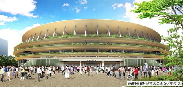 公表された新国立競技場「A案」の外観(大会30年後の予想図)=技術提案書から。JSC提供