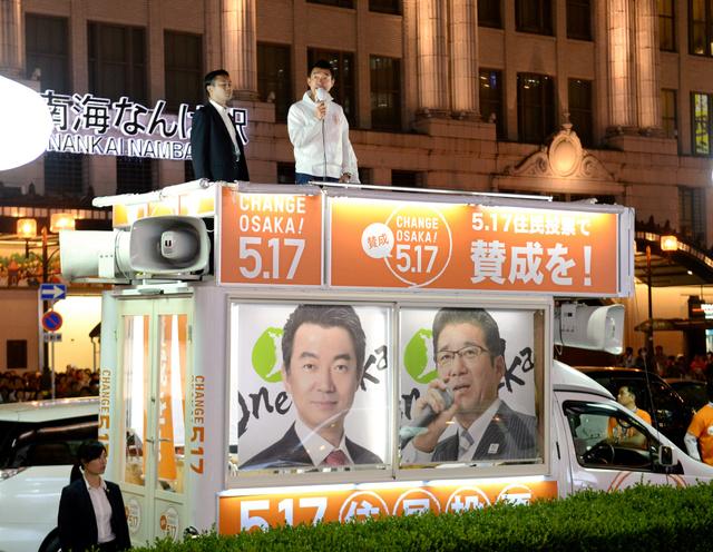 街頭演説で住民投票での「賛成」を呼びかける大阪維新の会の橋下徹代表(当時)=5月16日夜、大阪市中央区