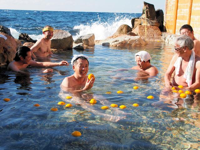 ゆず湯を楽しむ観光客ら=白浜町