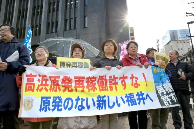 高浜原発3、4号機の再稼働に同意した知事に向けて県庁前で抗議する人たち=22日午後0時31分、福井市、内田光撮影